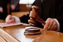 कौशांबी गैंगरेप कांड के तीनों आरोपियों को Special Court ने दी उम्रकैद की सजा