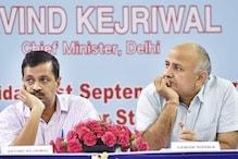 दिल्ली विधानसभा चुनाव की जंग शुरू, जानिए किस पार्टी को किससे है खतरा?