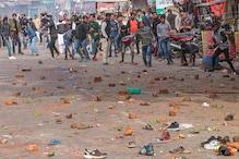 CAA Protest: कानपुर में प्रदर्शन के दौरान 12 लोग घायल, हैलेट अस्पताल में भर्ती