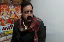 शिमला MC चुनाव: मेयर न बनाए जाने से नाराज BJP पार्षद का पार्टी पद से इस्तीफा