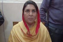 विधायक नैना चौटाला बोलीं- महिला सुरक्षा को लेकर बनाई जाएंगी योजनाएं