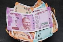 रोज सिर्फ 40 रुपये बचाकर आप पा सकते हैं 8 लाख, जानिए क्या है ये प्लान?