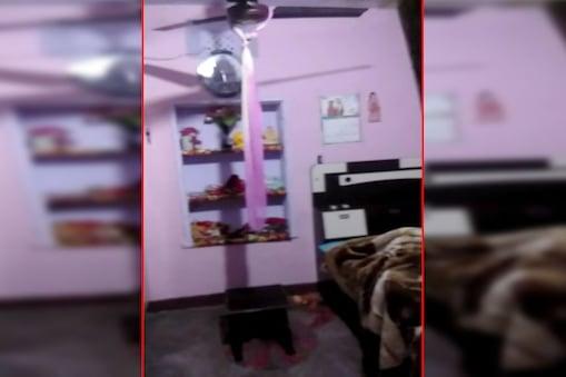 घर में झगड़े के चलते विवाहिता ने फांसी लगाकर दी जान