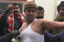 पुलिस ने RSS कार्यकर्ता को दी थर्ड डिग्री, दरोगा समेत चार सस्पेंड
