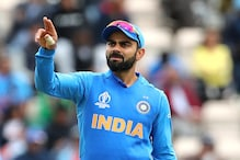 वेस्टइंडीज के खिलाफ मैच से पहले बुरी खबर, कटक में कोहली के फ्लॉप होने का डर
