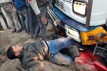 अनियंत्रित ट्रक की चपेट में आए बाइक सवार भाई-बहन, गिरफ्त में ड्राइवर-खलासी