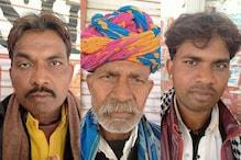 सरपंच चुनाव: 'अलमारी' के चक्कर में पंचायत चुनाव में कूदे 3 पिता-पुत्र