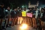 JNU हिंसा के बाद AMU, BHU और इलाहाबाद यूनिवर्सिटी को लेकर अलर्ट जारी