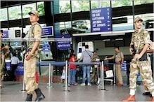 DSP दविंदर सिंह मामले के बाद सरकार अलर्ट, अब CISF के हवाले एयरपोर्ट की सुरक्षा