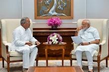 CAA को वापस लेने सीएम भूपेश ने लिखा PM मोदी को खत, सरकार करेगी विरोध