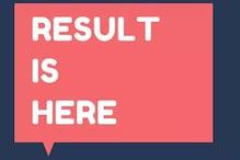 JKBOSE 11th Class Result 2019: जम्मू डिवीजन का परिणाम जारी, यहां चेक करें