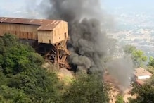 दंतेवाड़ा: NMDC के लौह अयस्क खदान में लगी भीषण आग, कन्वेयर बेल्ट जला
