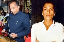PHOTOS: CM जयराम ठाकुर बर्थ-डे स्पेशल: 26 साल की उम्र में पहला चुनाव और 52वें साल में बने CM