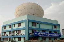 बिहार: बारिश से बढ़ी कनकनी, मौसम विभाग ने 18 जिलों के लिए जारी किया अलर्ट