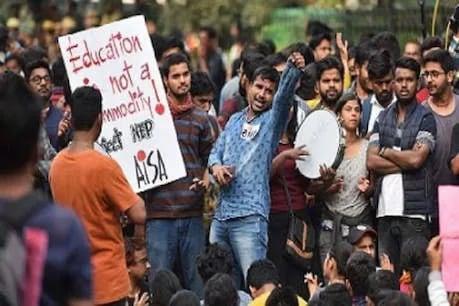JNU Violence: आरोपी छात्रों को क्राइम ब्रांच ने किया तलब, पूछताछ के लिए होना होगा पेश