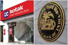 कोटक महिंद्रा बैंक रिजर्व बैंक के खिलाफ दायर कोर्ट केस वापस लेगा