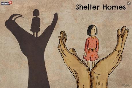 मुजफ्फरपुर शेल्टर होम केस: दिल्ली की साकेत कोर्ट में सुनवाई टली, अब 20 जनवरी को फैसला