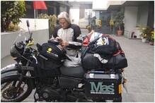 बाइक से 10,000KM यात्रा कर भागलपुर पहुंची स्पेन की महिला, कही ये बात
