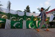 अमेरिका में न्यूक्लियर स्मगलिंग में पकड़े गए 5 पाकिस्तानी, आरोप तय