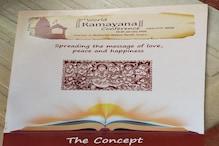 संस्कारधानी में जुटेंगे रामायण से जुड़े देश विदेश के दिग्गज, भव्य होगा आयोजन