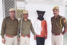 सोहराब खान हत्याकांड के आरोपी शूटर को पकड़ने में दो साल बाद मिली कामयाबी
