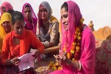 टोंक: पाकिस्तान की बेटी एवं भारतीय बहू नीता कंवर संभालेंगी नटवाड़ा पंचायत की कमान