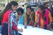 उदयपुर: CAA के समर्थन में PM नरेन्द्र मोदी को लिखी 50 फीट लंबी अनूठी चिट्ठी