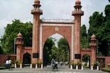 जामिया के बाद अलीगढ़ मुस्लिम यूनिवर्सिटी की भी परीक्षाएं रद्द, जानिए कारण