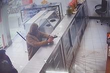 नशे में धुत सब इंस्पेक्टर ने मिठाई की दुकान में सर्विस रिवाल्वर से की फायरिंग