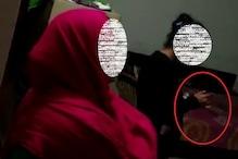 रेप के झूठे केस में फंसाकर युवक से हड़पे लाखों, मां-बेटी का वीडियो VIRAL