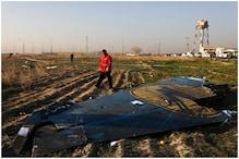 ईरान ने हमले की बात मानी, कहा- यूक्रेन के विमान को गलती से मार गिराया