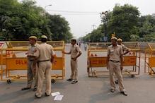 Protest March: जामिया कैंपस के पास दिल्ली पुलिस ने बढ़ाई सुरक्षा