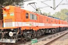रेलवे के खिलाफ विद्युत नियामक आयोग जाने की तैयारी में कमलनाथ सरकार, ये है कारण