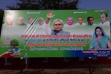 बिहार चुनाव की तैयारी में जुटी JDU, कार्यकर्ताओं को दे रही मास्टर ट्रेनिंग
