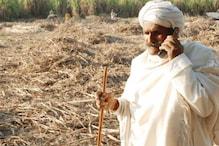 यूपी गन्ना आयुक्त की बेतुकी सलाह- ढोल व थाली बजाकर फसलों को बचाएं किसान