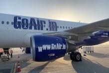 अहमदाबाद से बेंगलुरु जा रहे GoAir के विमान से टकराई अनजान चीज, लगी आग