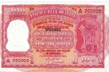 जब भारत हज यात्रियों के लिए जारी करता था स्पेशल 'हज रुपया'