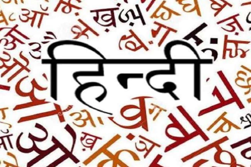 अब दुनिया सीखेगी हिंदी, भारतीय दूतावास विदेशी नागरिकों को मुफ्त में सिखाएगा