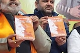 'आज के शिवाजी-नरेंद्र मोदी' पर बढ़ा विवाद, BJP नेता के खिलाफ शिकायत दर्ज