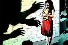 नाबालिग के यौन उत्पीड़न मामले में आरोपी DIG को कोर्ट ने दी गिरफ्तारी से राहत