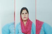 गुरुग्राम में महिला की लाठी और डंडों से पीट-पीटकर हत्या, हिरासत में एक शख्स