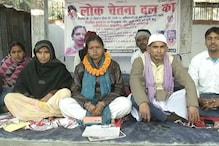 मुजफ्फरपुर शेल्टर होम कांड को लेकर फिर आंदोलन शुरू, आमरण अनशन पर बैठी महिला