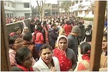 बिहार के इस जिले में रद्द हुई STET की पहली पाली की परीक्षा, जानिए पूरा मामला