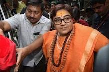 मालेगांव मामला: मुंबई की स्पेशल कोर्ट में पेश हुईं भाजपा सांसद प्रज्ञा ठाकुर