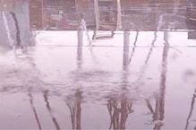 PHOTOS: मौसम के बदले तेवर के बाद राजधानी भोपाल में जमकर हुई बारिश