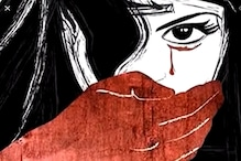 गेहूं पिसवाने गई 8वीं कक्षा की छात्रा का अपहरण कर रेप, POCSO के तहत मामला दर्ज