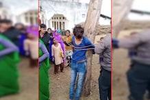 महिला से मिलने आए युवक को गांव वालों ने रस्सियों से बांधा, दो गिरफ्तार