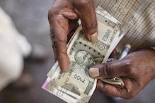 PPF में पैसा लगाने वाले इस नियम के जरिए पा सकते हैं हर साल ज्यादा मुनाफा