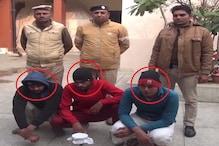 सोनीपत: राहगीरों से लूटपाट करने वाले गिरोह के तीन आरोपी गिरफ्तार