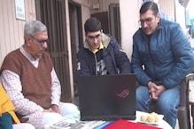 सोनीपत के छात्र परितोष दहिया को राष्ट्रपति रामनाथ कोविंद करेंगे सम्मानित